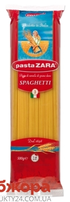 Спагетти Паста Зара (Pasta ZARA) N3 500г – ИМ «Обжора»