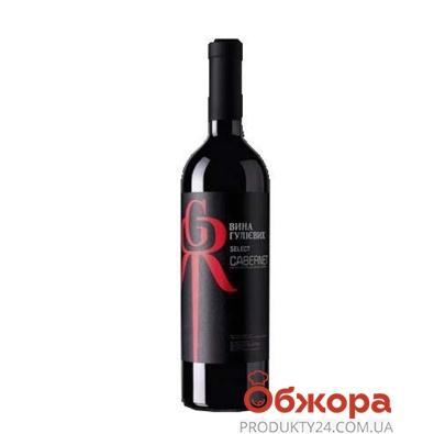 Вино Вина Гулиевых Каберне красное сухое Select 0.75 л – ИМ «Обжора»