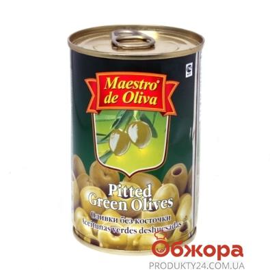 Оливки Маэстро де олива (Maestro de Oliva) 300г без косточки – ИМ «Обжора»