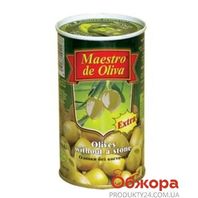 Оливки Маэстро де олива (Maestro de Oliva) с косточкой 300 гр. – ИМ «Обжора»