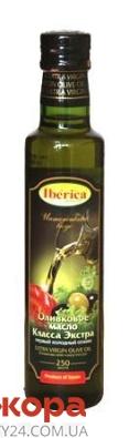 Оливковое масло Иберика (Iberica) экстра 250 г – ИМ «Обжора»