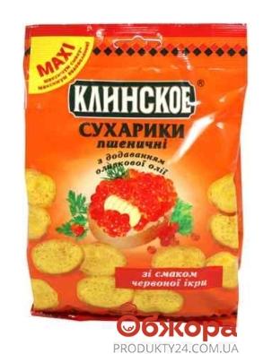 Сухарики Клинское пшеничные 100 гр. красная икра – ИМ «Обжора»