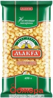 Макароны Макфа (Makfa) Улитки 450г – ИМ «Обжора»