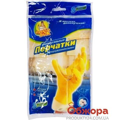 Перчатки Фрекен Бок желтые S – ИМ «Обжора»