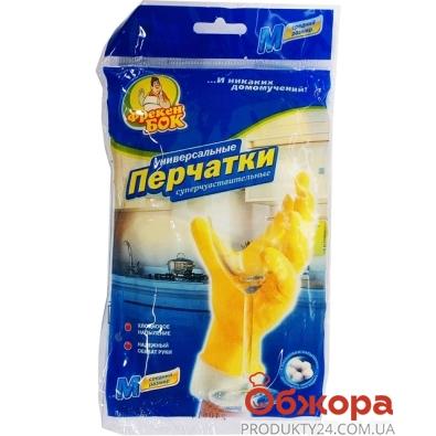 Перчатки Фрекен Бок желтые M – ИМ «Обжора»