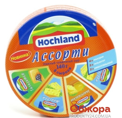 Сыр плавленый Хохланд (Hochland) Ассорти (сырное) 140 г – ИМ «Обжора»