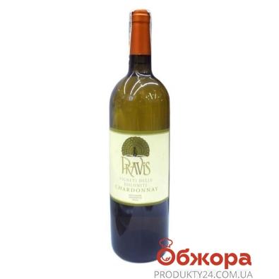 Вино Правис (Pravis) Шардоне белое сухое 0,7л – ИМ «Обжора»