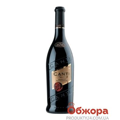 Вино Канти (Canti) Мерло Санджиовезе 0,7л – ИМ «Обжора»