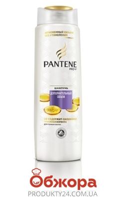 Шампунь Пантин (PANTENE) Дополнительный объем, 250 мл – ИМ «Обжора»
