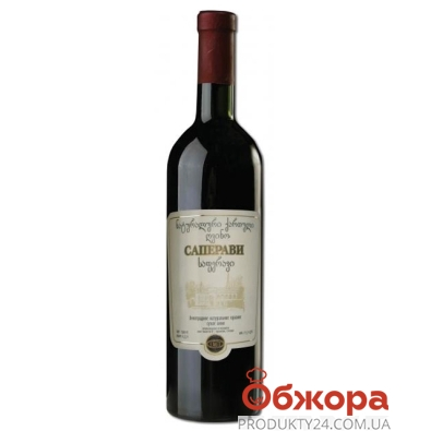 Вино Заря Кахети Саперави красное сухое 0,75 л – ИМ «Обжора»