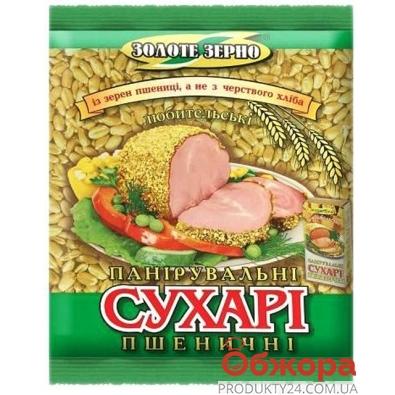 Сухари панировочные Золотое зерно Любительские 150 г – ИМ «Обжора»