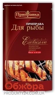 Приправа Приправка Эксклюзив для рыбы 50 г – ИМ «Обжора»