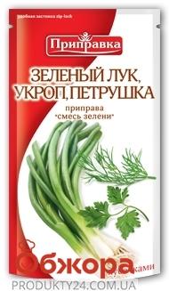 Приправа Приправка смесь зеленый лук, укроп, петрушка 30 г – ИМ «Обжора»