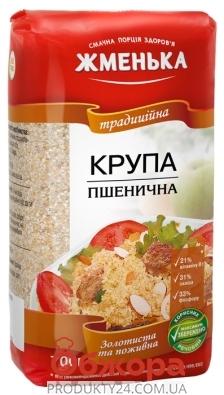 Крупа пшеничная Жменька 700 г – ИМ «Обжора»