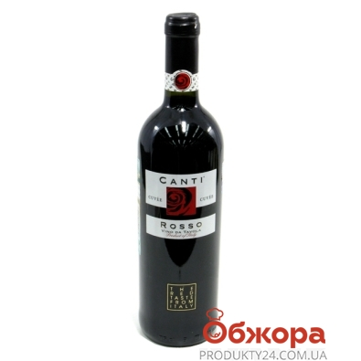 Вино Канти (Canti) Россо Италия 0,75 л – ИМ «Обжора»