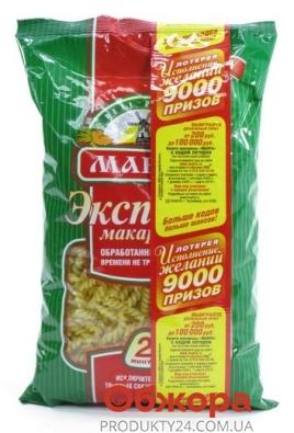 Макароны Макфа (Makfa) Спирали Экспресс 450г – ИМ «Обжора»