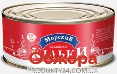 Кильки балтийские в томатном соусе Морские 230г – ИМ «Обжора»