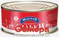 Кильки черноморскиев томатном соусе Морские 230г – ИМ «Обжора»