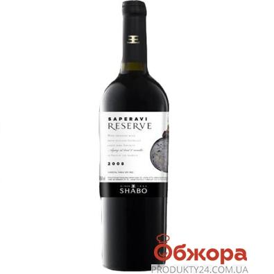 Вино Шабо (Shabo) Резерв Саперави красное сухое 0,7 л – ИМ «Обжора»