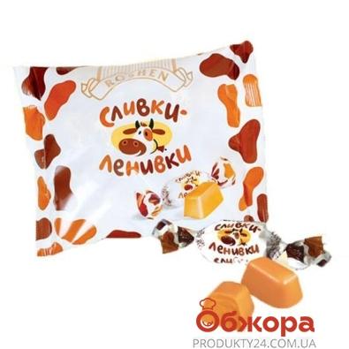 Конфеты Рошен (Roshen) Ирис Сливки-Ленивки 250 г – ИМ «Обжора»
