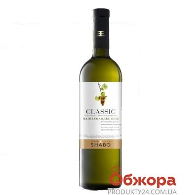 Вино Шабо (Shabo) Классика полусладкое белое 0,75 л – ИМ «Обжора»