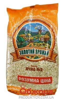 Крупа ячневая Золотой урожай 700 г – ИМ «Обжора»