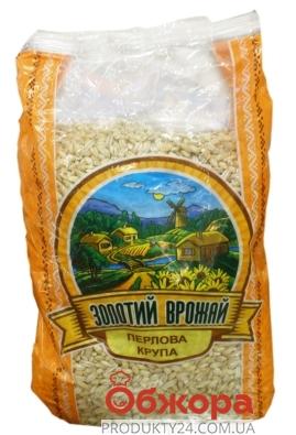 Крупа перловая Золотой урожай 900 г – ИМ «Обжора»
