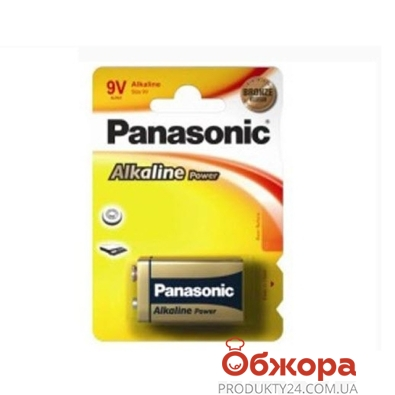 Батарейки Панасоник (Panasonic) LR 03 Alkaline 2BP – ИМ «Обжора»