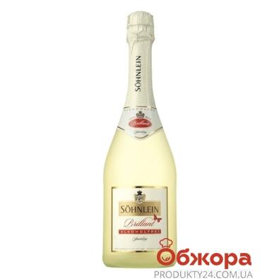 Шампанское Зонляйн Бриллант (Sohnlein Brillant) 0,75л сух. безалкогольное – ИМ «Обжора»