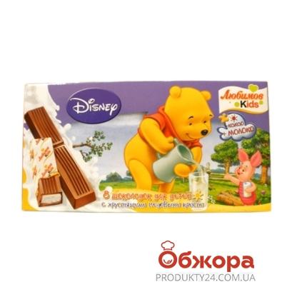 Шоколад Любимов Винни молочный 100 г – ИМ «Обжора»