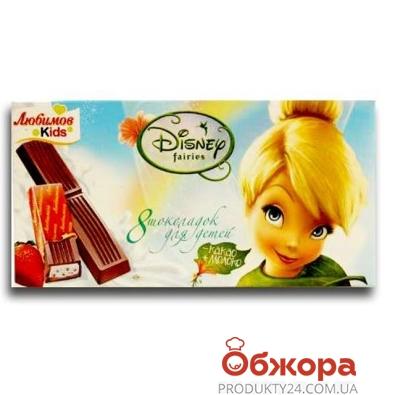 Шоколад Любимов Фея йогурт клубника 100 г – ИМ «Обжора»