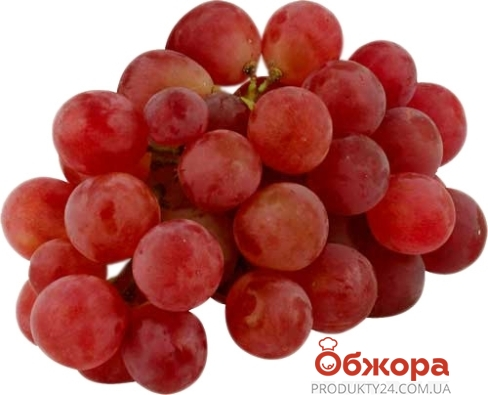 Виноград Ред вес. – ИМ «Обжора»