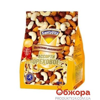 Ассорти ореховое Санта Вита 200 г – ИМ «Обжора»