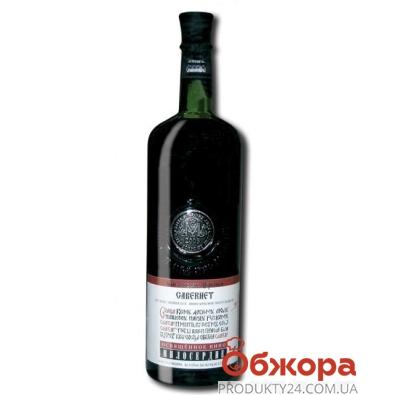 Вино Комрат (Comrat) Милосердие Каберне красное сухое 0,7 л – ИМ «Обжора»