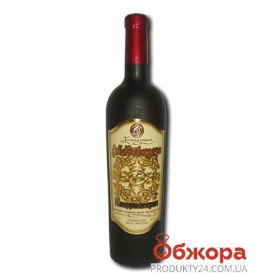 Вино Грузии Кахетинское виноделие Киндзмараули красное полусладкое 0,75 л – ИМ «Обжора»