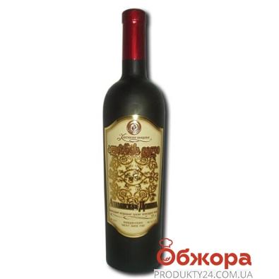 Вино Грузии Кахетинское виноделие Алазанская Долина красное полусладкое 0,75 л. – ИМ «Обжора»