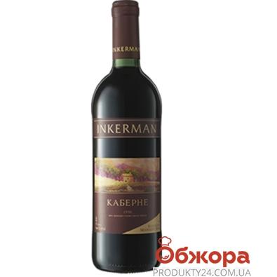 Вино Инкерман (INKERMAN) Каберне сортовое сухое красное 0.75 л – ИМ «Обжора»