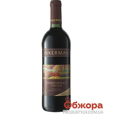 Вино Инкерман (INKERMAN) Пино Нуар красное п/сл 0,75 л – ИМ «Обжора»