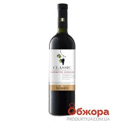 Вино Шабо (Shabo) Шато Классика красное п/сл 0,75 л – ИМ «Обжора»