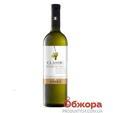 Вино Шабо (Shabo)  Классика полусухое белое 0,75 л – ИМ «Обжора»