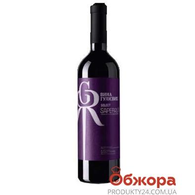 Вино Вина Гулиевых 0,75л. Саперави кр. Select – ИМ «Обжора»