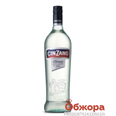 Вермут Чинзано (Cinzano) Бьянко 1 л – ИМ «Обжора»