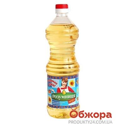 Подсолнечное масло Разумниця плюс 0,95 л – ИМ «Обжора»