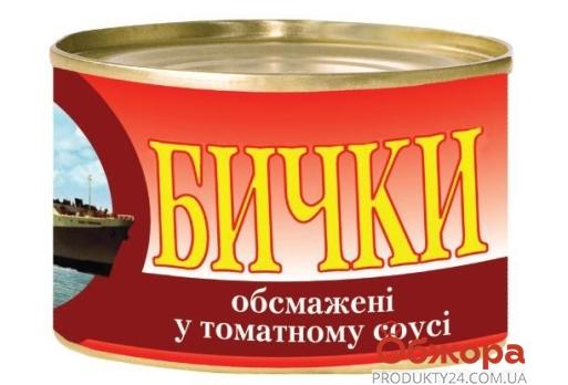 Бычки ИРФ в т/с 240 г – ИМ «Обжора»