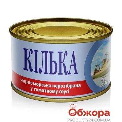Килька ИРФ 230 г в т/с – ИМ «Обжора»