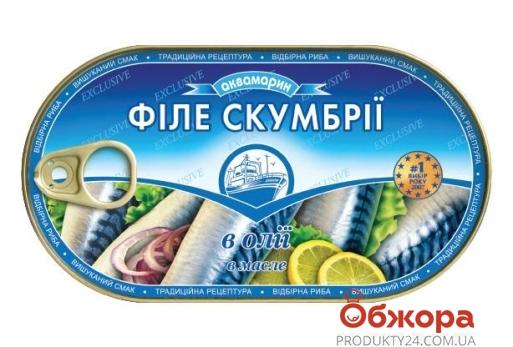 Конс.Филе скумбрии в/м 190г Аквамарин – ИМ «Обжора»