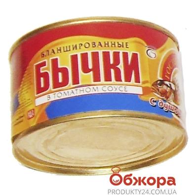 """Бычки бланшированные в томатном соусе """"Господарочка"""", 240 г – ИМ «Обжора»"""
