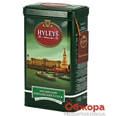 Чай Хейлис (Hyleys) Английский Королевский Купаж 125 г – ИМ «Обжора»