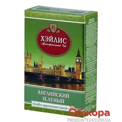 Чай Хейлис (Hyleys) Зеленый крупный лист 100 г – ИМ «Обжора»