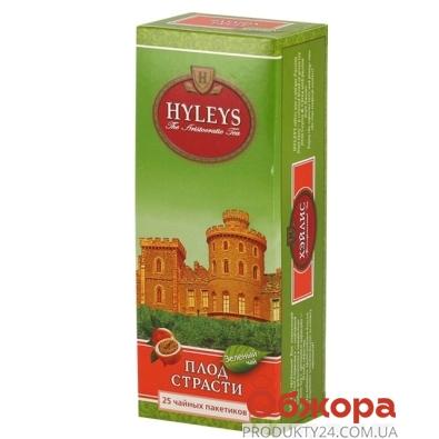Чай Хейлис (Hyleys) Плод страсти 25*1,5 г – ИМ «Обжора»